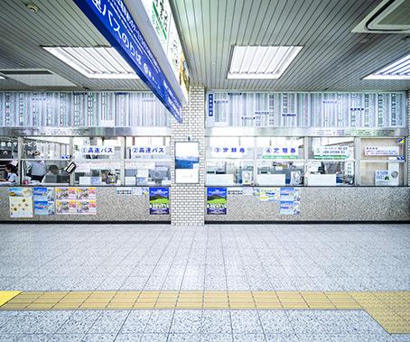 長崎バス総合サービスセンター
